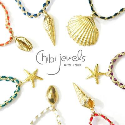重ね付けにおすすめ!小ぶりなサマーモチーフアクセサリーがいっぱいのchibi jewels