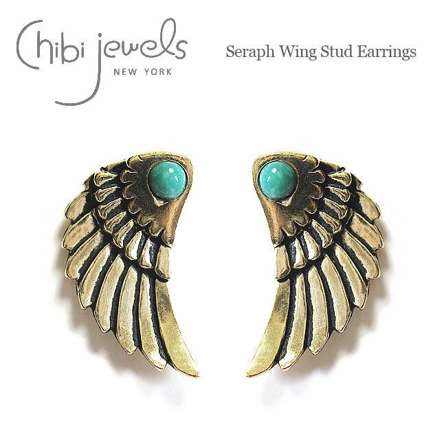 【再入荷】≪chibi jewels≫ チビジュエルズ小粒ターコイズ アンティーク加工 天使の翼 羽根フェザー スタッズピアス Seraph Wing Stud Earrings (Gold)【レディース】 ワンマイルコーデ