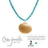 【送料無料】【再入荷】≪chibi jewels≫ チビジュエルズ全2色 貝がらモチーフ 天然石ターコイズ パール ネックレス Gemstone Necklace with Cockle Shell Charm (Gold)【レディース】【楽ギフ_包装】