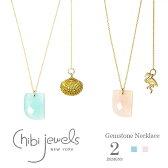 【送料無料】【数量限定商品】≪chibi jewels≫ チビジュエルズ全2色 貝がら フラミンゴ 天然石 チェーン ロングネックレス Gemstone Necklace (Gold)【レディース】【楽ギフ_包装】