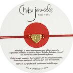 【東日本大震災 復興支援】【再入荷】【楽天ランキング1位獲得】≪chibi jewels≫ チビジュエルズチャリティー ブレスレット Ashinaga Dream Bracelet (Red/White)【レディース】