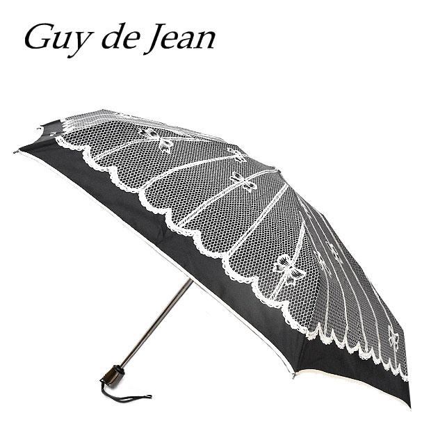 傘, 晴雨兼用傘  40OFFGuy de Jean 4 UV Chantal Thomass (Black)