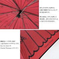≪GuydeJean≫折りたたみ傘