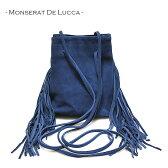 【送料無料】【再入荷】≪MONSERAT DE LUCCA≫ モンセラット・デ・ルカ本革レザー スエード サイドフリンジ ブルー ショルダーバッグ 巾着バッグ Learther Bag (Blue)【レディース】