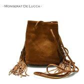 【送料無料】≪MONSERAT DE LUCCA≫ モンセラット・デ・ルカ本革レザー スエード サイドフリンジ ブラウン ショルダーバッグ 巾着バッグ Learther Bag (Brown)【レディース】