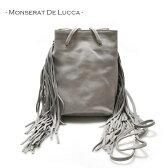 【送料無料】≪MONSERAT DE LUCCA≫ モンセラット・デ・ルカ本革レザー スエード サイドフリンジ ライトグレー ショルダーバッグ 巾着バッグ Learther Bag (Stone)【レディース】