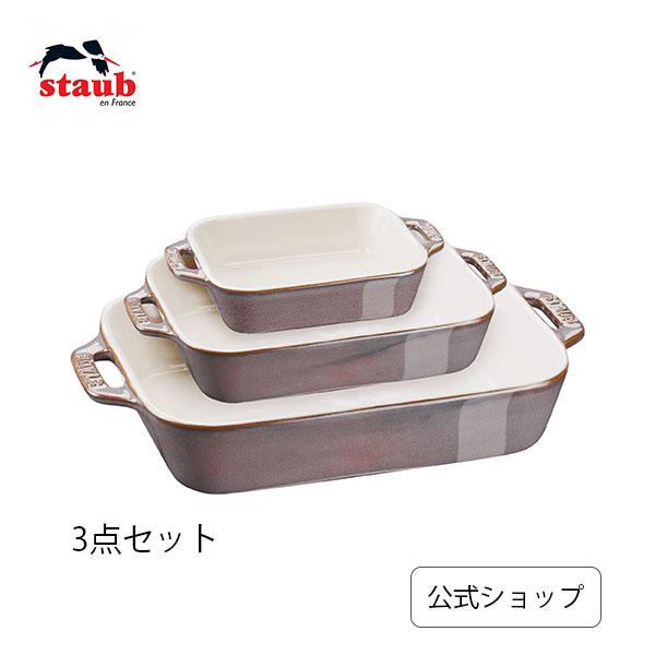 こちらは、−20~300℃まで対応するセラミック製のレクタンギュラーディッシュのバリューセット。大中小の3サイズがそろっていて、入れ子にできるので収納もすっきり。人数やオーブン料理によって使い分けできるのがいいですね。