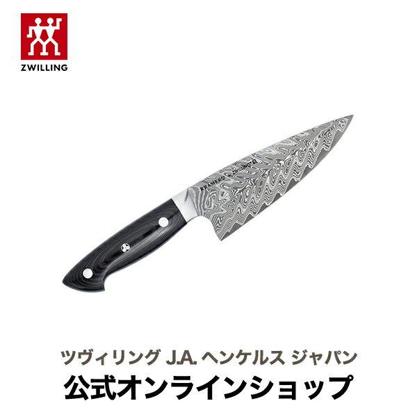 包丁・ナイフ, 牛刀包丁  ZWILLING 16cm (ZWILLING J.A. HENCKELS J.A. ) Bob Kramer