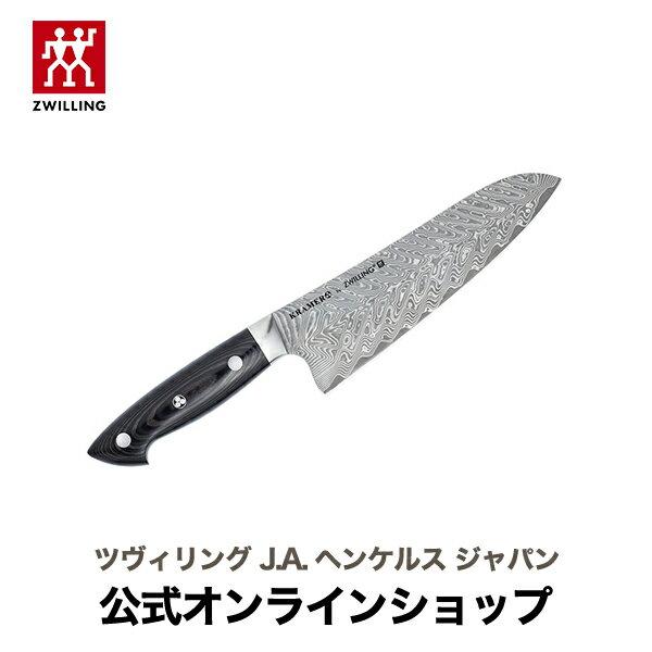 包丁・ナイフ, 三徳包丁  ZWILLING 18cm (ZWILLING J.A. HENCKELS J.A. ) Bob Kramer
