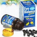 アイバランスゴールド 120粒 ブルーベリー ビルベリー イチョウ葉 ルテイン ビタミンA サプリ サプリメント 目 疲れ 健康 管理 スマホ パソコン 眼精疲労 Eye Balance gold [栄養機能食品]