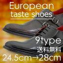 ビジネスシューズ 革靴 メンズ 紳士靴 ヨーロピアンテイストなデザイン...