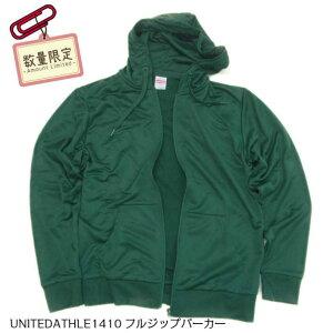 アイビーグリーン色 フードジャージジャケット (裏面パイル)7.2オンス ドライスウェット フルジップ パーカ UNITED【ワンダフルデーはポイント5倍と10%offクーポン】