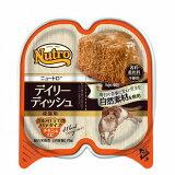 ニュートロ デイリーディッシュ 成猫用 チキン&エビ 37.5g×2
