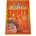 ニューラークバン スポーツ 12鍼