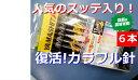 YAMARIA イカ釣プロサビキTMO 11ー1 6本