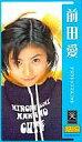 Win95 ソフト 前田愛ディスクトップマスコット画像
