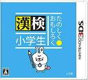 たのしく・おもしろく 漢検小学生/3DS//A 全年齢対象 小学館 CTRPA3KJ