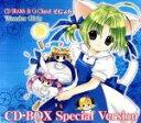 デ・ジ・キャラットCD-BOX スペシャルバージョン / Di Gi Charat