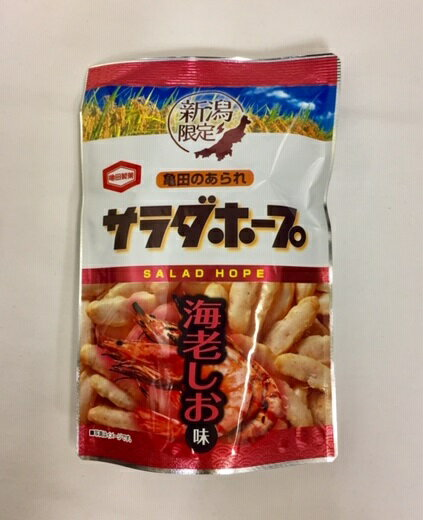 亀田製菓 サラダホープ海老しお味