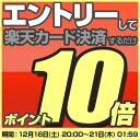 デュロ DURO DB-7043 STINGER 700×28C ピンク 160-00002画像