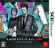 探偵 神宮寺三郎 GHOST OF THE DUSK/3DS/CTRPBG9J/B 12才以上対象