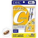 DHC ビタミンCハードカプセル(60日分) 120粒