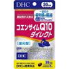 DHC 20日 コエンザイムQ10ダイレクト 40粒