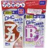 DHC 20日 マカ 20日ビタミンBミックス付き 60粒