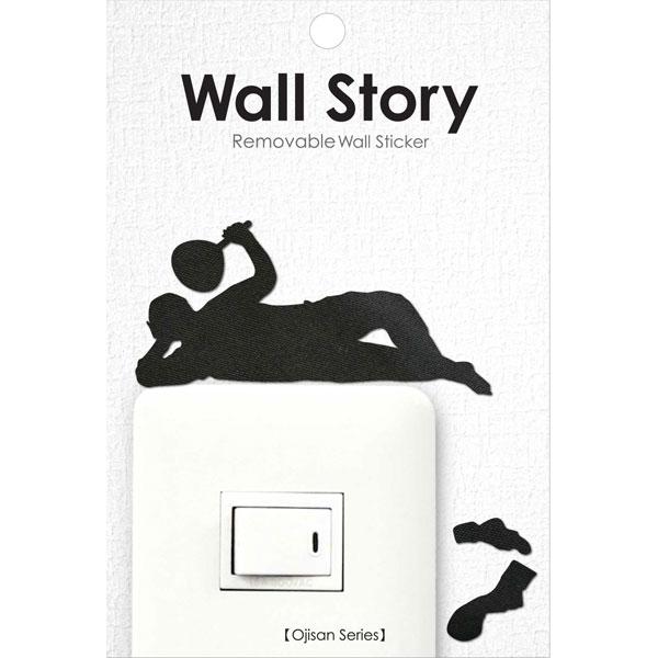 ウォールストーリーシール ごろ寝 WS-O-01