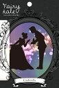 ウォールステッカー Fairy tale -フェアリーテール- (シンデレラ) FT-WS02 WS-FT-02