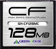 GREEN HOUSE GH-CF128MC
