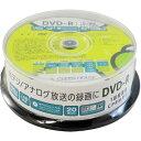 グリーンハウス DVD-R CPRM 録画用 1-16倍速 20枚スピンドル GH-DVDRCB20