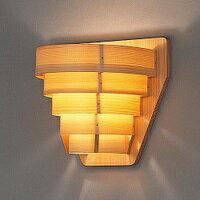 ヤコブソンランプ JAKOBSSON LAMP ブラケットライト B2568の写真