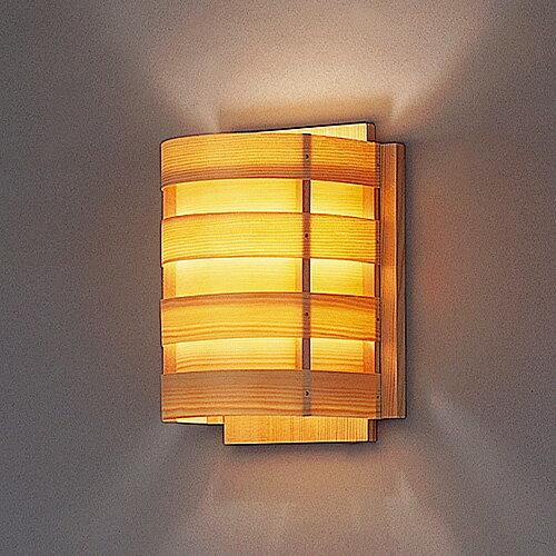 ヤコブソンランプ JAKOBSSON LAMP ブラケットライト B2569