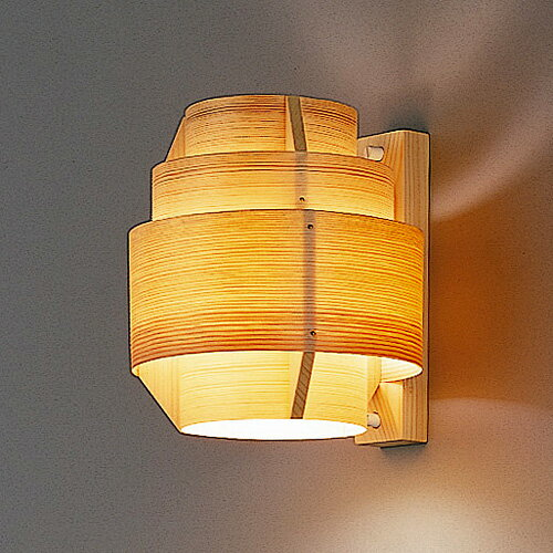 ヤコブソンランプ JAKOBSSON LAMP ブラケットライト K-517の写真