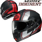 SHOEI NEOTEC IMMINENT TC-1 RED/BLACK L