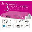 ヴァーテックス DVDプレーヤー DVD-V305PK