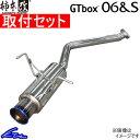 カキモト GTbox 06&S ホンダ フィット フィットハイブリット DBA-GE6 DAA-GP1 H44381画像