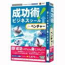 media5 成功術! ビジネスツール For ベンチャー パソコンソフト メディアファイブ