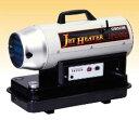 オリオン ジェットヒーター HPE80A画像