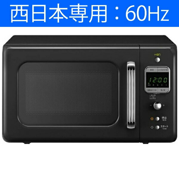 大宇電子ジャパン 電子レンジ レトロスタイル  18L 60Hz 西日本専用 DM-E26ABの写真