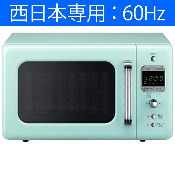 大宇電子ジャパン  電子レンジ  18L  60Hz 西日本専用 DM-E26AMの写真