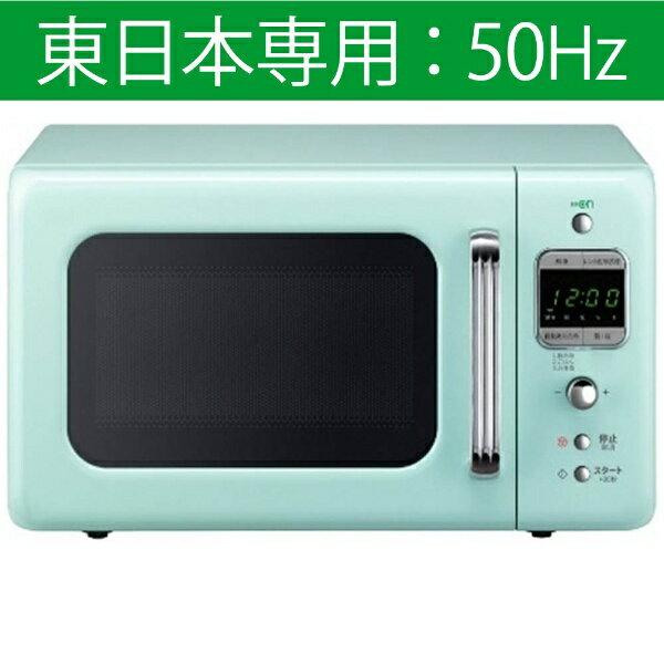 大宇電子ジャパン 電子レンジ 18L 東日本専用・50Hz DM-E25AMの写真