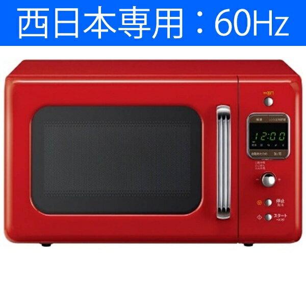大宇電子ジャパン 電子レンジ  18L  60Hz 西日本専用 DM-E26ARの写真