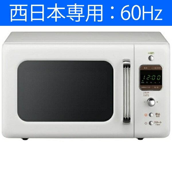 大宇電子ジャパン  電子レンジ  18L  60Hz 西日本専用 DM-E26AWの写真