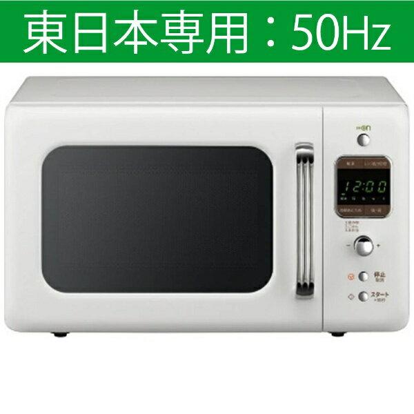 大宇電子ジャパン 電子レンジ 18L 東日本専用・50Hz DM-E25AWの写真