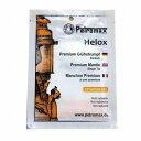PETROMAX ペトロマックス Petromax ペトロマックス HK500ヨウ マントル