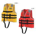(国土交通省型式承認ライフジャケット 小型船舶小児用救命胴衣 Jr-1S型 Sイエロー)