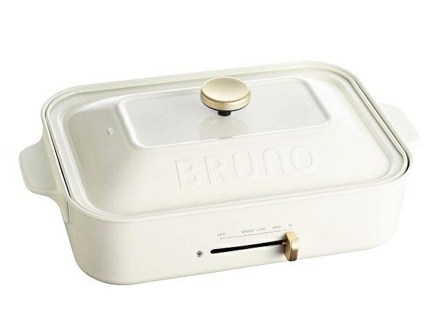 BRUNO コンパクトホットプレート ホワイト BOE021-WH(1台)