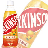 アサヒ飲料 ウィルキンソンミキシングオレンジP500